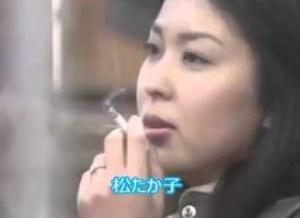 松たか子タバコ