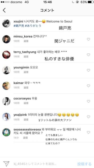 SNS韓国での反応
