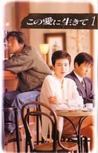 岸谷五朗ドラマ