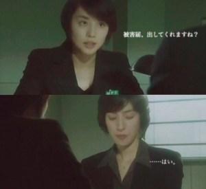 天海祐希石田ゆり子共演