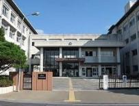 草津東高等学校