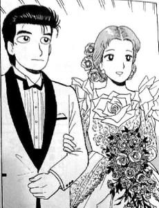 美味しんぼ 結婚