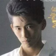 萩原聖人 若い頃