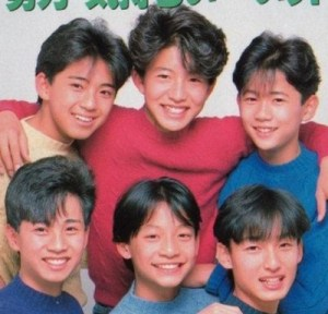 稲垣吾郎 若い頃