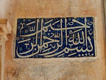 mots à connaître en arabe