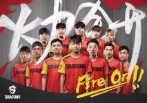 Overwatch League: Los Dragones de Shanghai consiguen su primera victoria