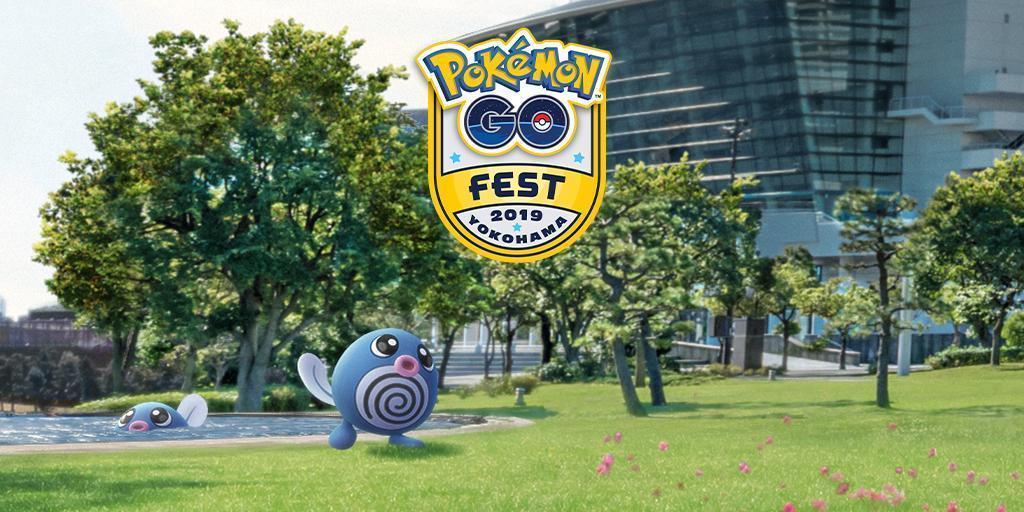 Pokemon Go agrega un brillante Poliwag por tiempo limitado