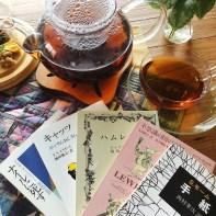 キームン紅茶~イギリスにゆかりのある書物と
