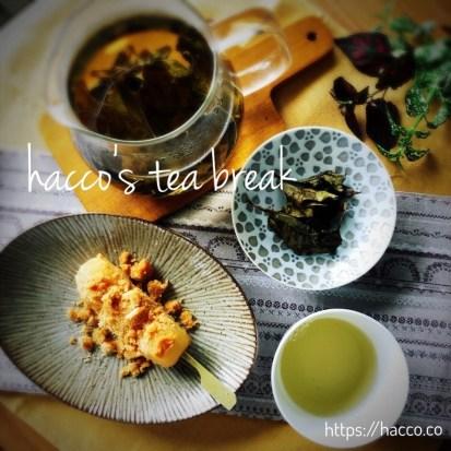 後発酵茶である阿波晩茶
