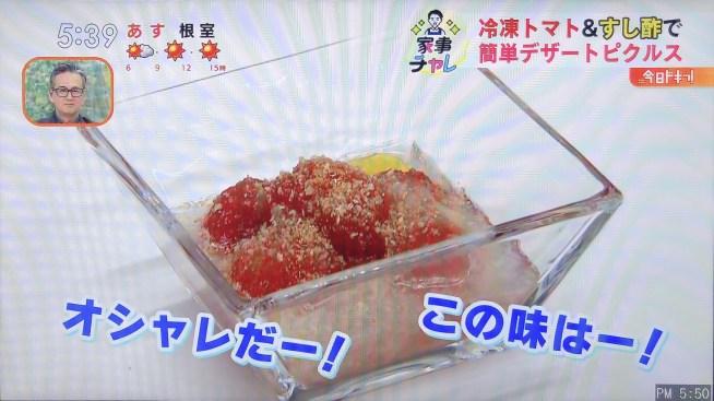 HBC今日ドキッ! 発酵料理 腸活料理 冷凍 土方夕暉出演 札幌