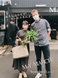 ザワークラウト 発酵 maymarche メイマルシェ マーカス・ボス 札幌 土方夕暉
