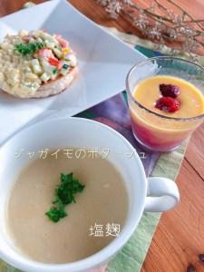 オープンサンド 発酵 札幌 土方夕暉