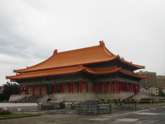 台北の中正紀念堂