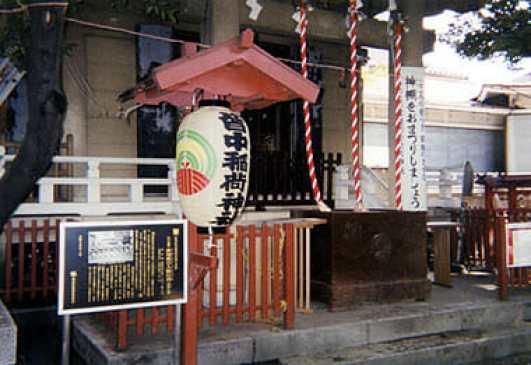 宝くじが当たる事で有名な皆中稲荷神社