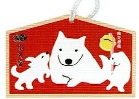 子宝安産で知られる日本橋水天宮の福絵馬