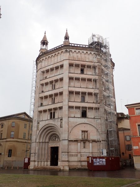 イタリアのパルマ洗礼堂
