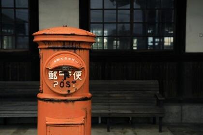 郵便局に喪中はがきはいつまでに出すもの?切手は普通のものでいいの?