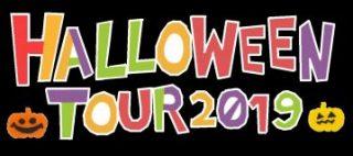 halloween tour2019