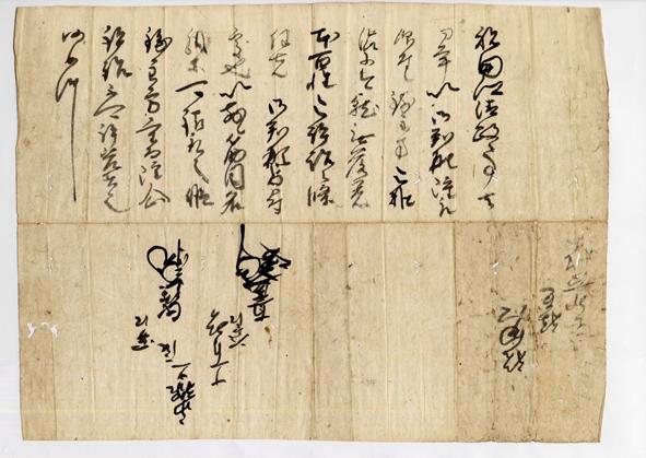 hachisaki_document