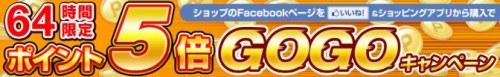 64h-ap_facebook_gogo_ttl