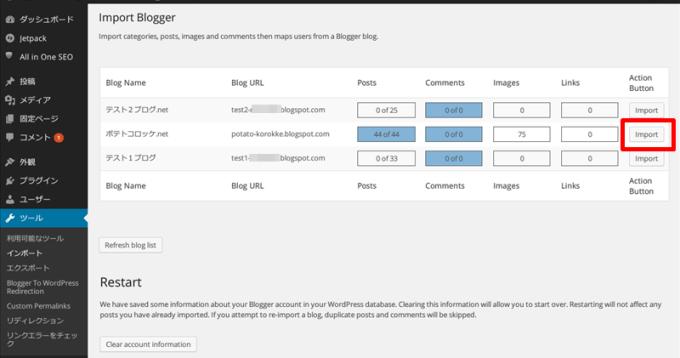 Blogger-To-WordPress_2