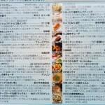 川口B級グルメフェスティバル2014に行ってきた