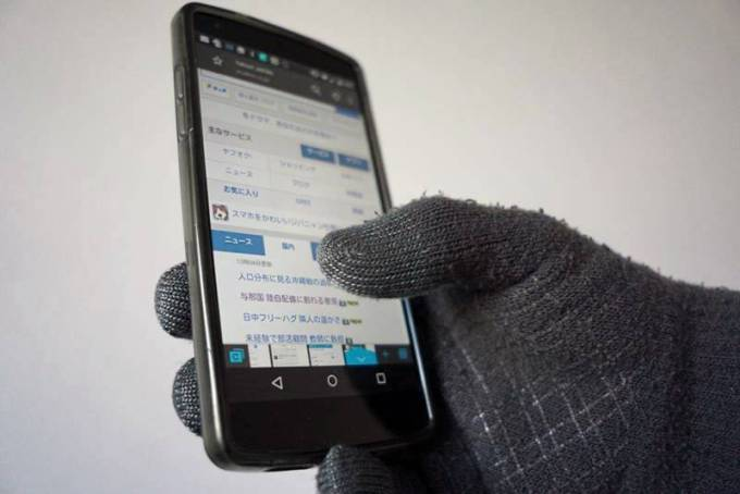 Smartphone-gloves_5