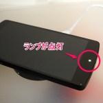 Nexusシリーズの充電中にLEDランプを点灯させる「Nexus Battery LED light」