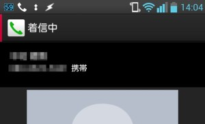 iPhone5c-sim_to_docomo_2