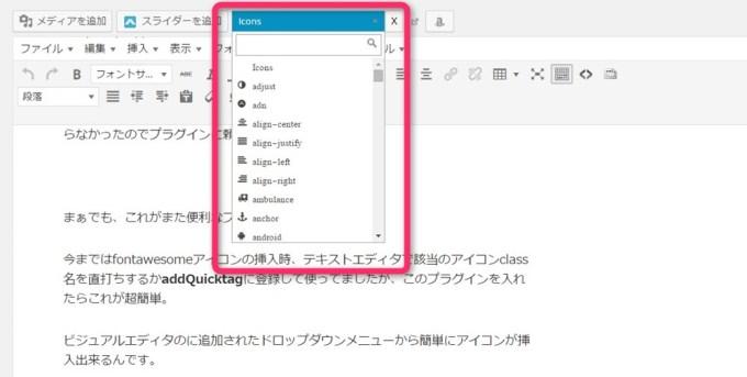 WordPress-editor-CSS_3