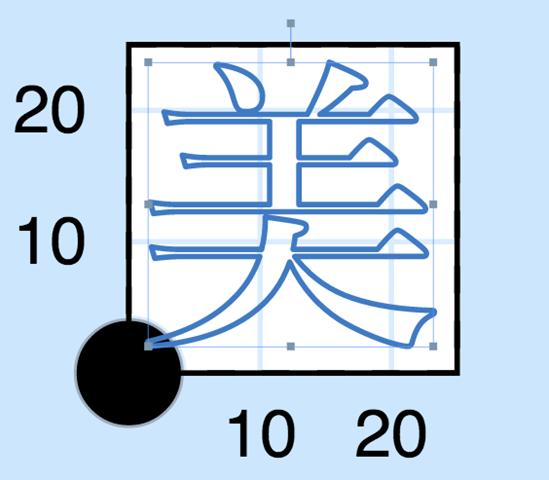 Easel_-_kanji-bi 2
