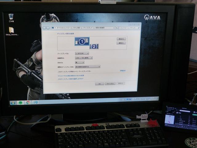 P1300945
