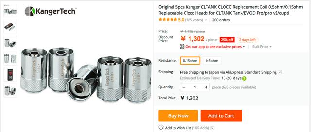 5pcs_Kanger_CLTANK_CLOCC