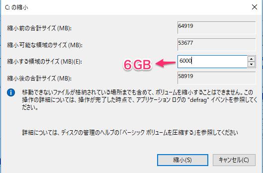 Win10__Running_ 3
