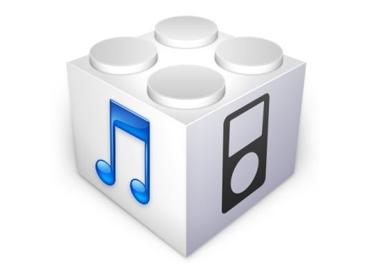 Exklusive iOS 7 beta 5 Downloadlinks | Hack4Life - iOS 7 beta 5