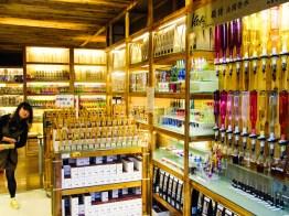 Home incense, aromatics, and essential oils