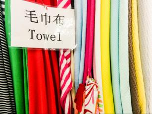Materials and colors for towels