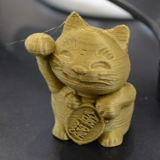 Calibration cat printed at 45mm