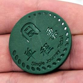RFID subway token