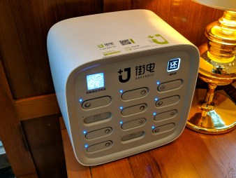 Batteries to charge your phone while dining