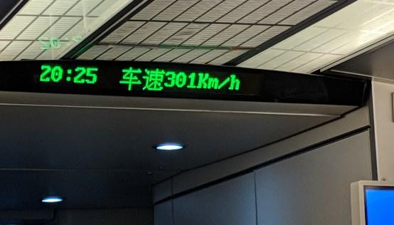 shanghai-maglev-speed