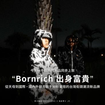 Bornrich 01