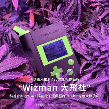 Wizman 01