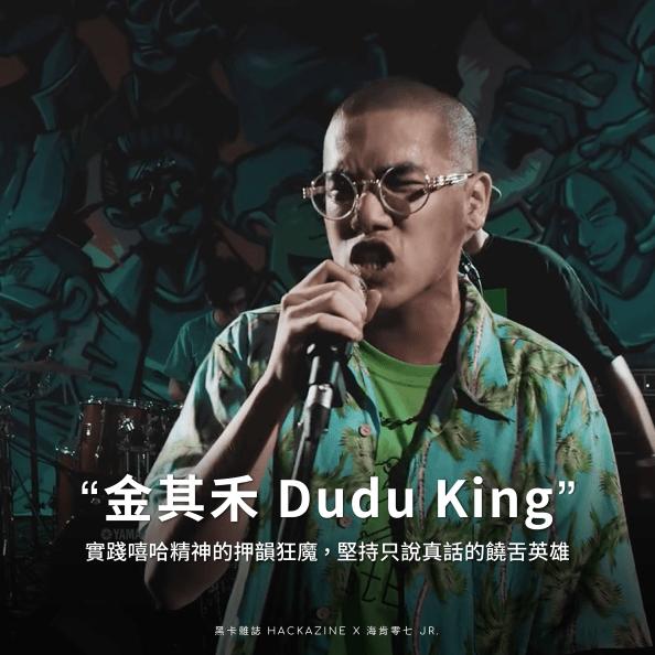 Dudu King 01