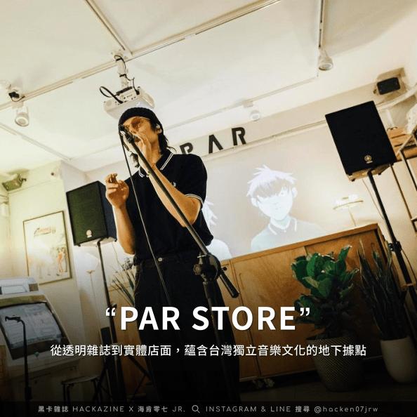 PAR STORE 01