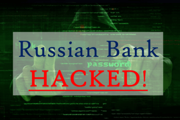 Russian Bank Hacked