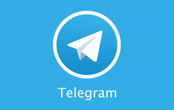 Telegram Adds New Privacy Feature With Anonymous Message