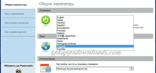 Uniblue DriverScanner 2015 crack Incl Serial Key Free Download