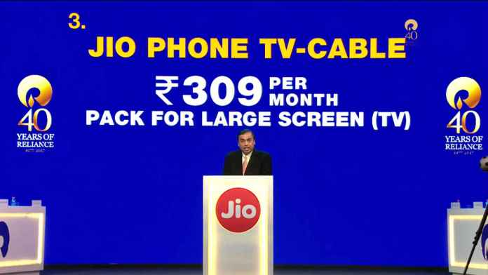 JioPhone TV-Cable Tv connect