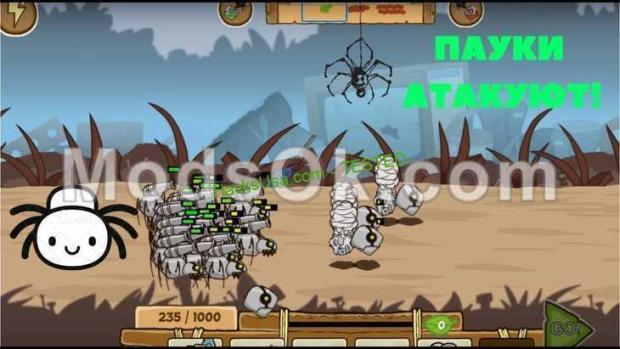 Imagini pentru Battlepillars Hack